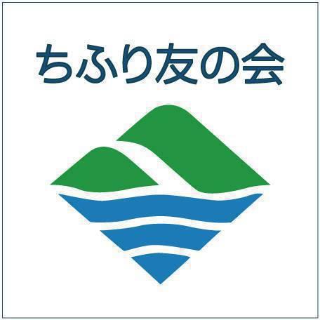 友の会感謝week(3,990円)